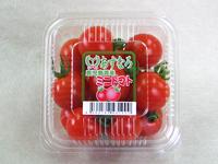 あすなろミニトマト