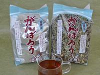 山川がんばろう茶