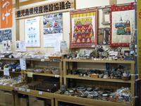 授産製品木工