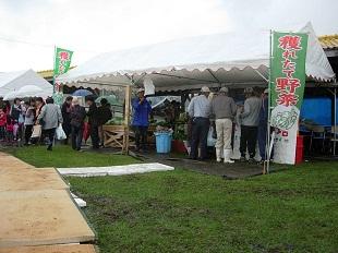 oosumibaza1226.jpg