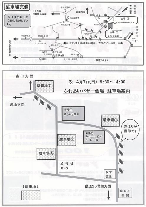 旭福祉センター 地図